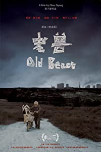Best site to download utorrent movies Old Beast by Feng Mei [iTunes]