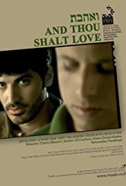 And Thou Shalt Love Poster
