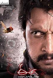 Makkhi (2012) Full Movie Watch Online Download thumbnail