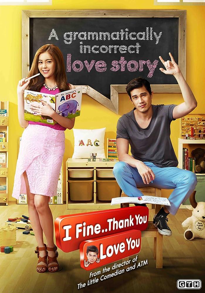 I Fine..Thank You Love You (2014)