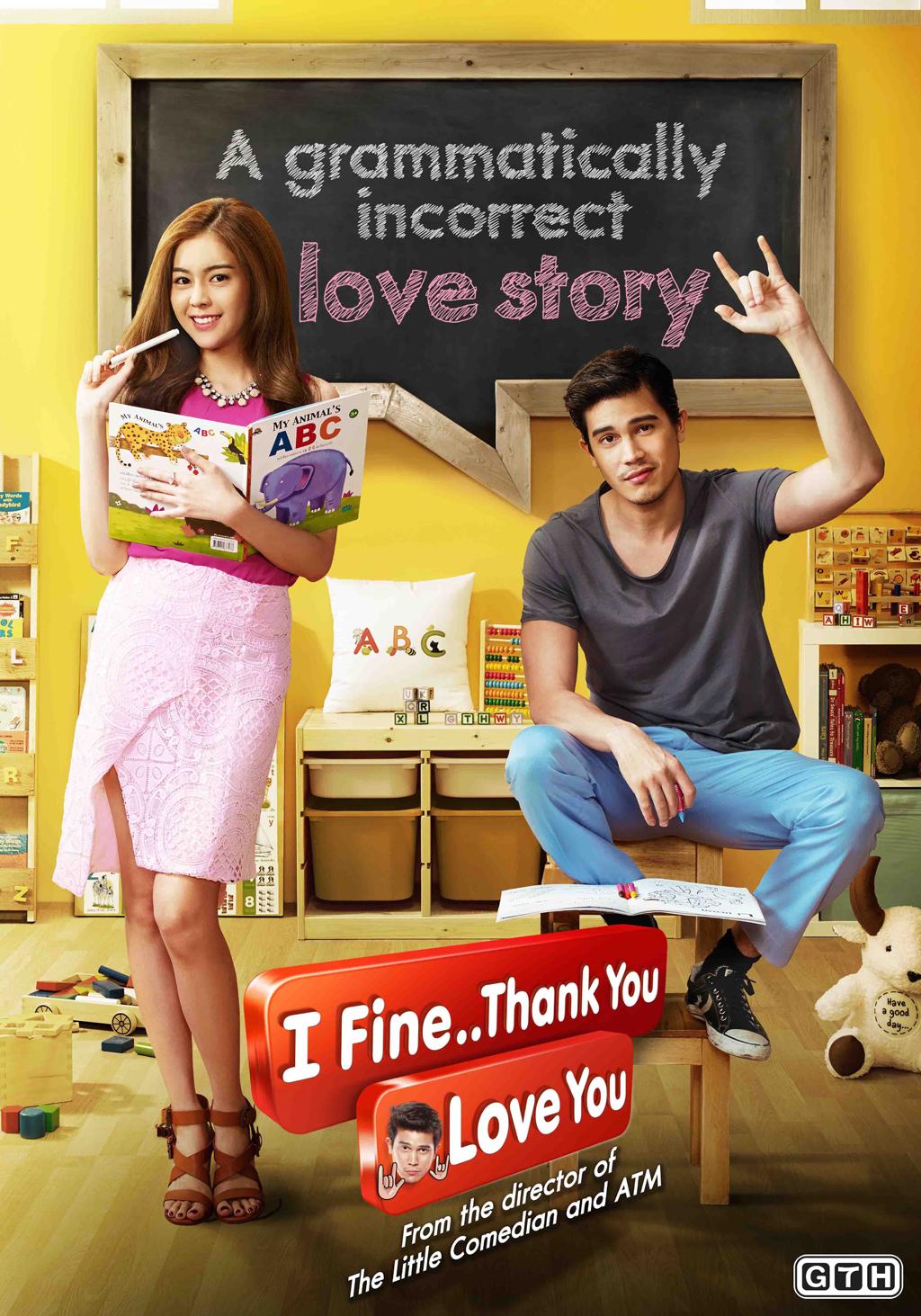 thailand_film_review
