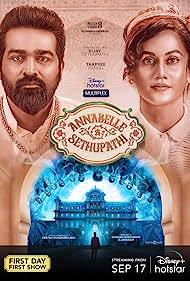 Annabelle Sethupathi (2021) HDRip Telugu Movie Watch Online Free