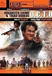 Chung ngon sat luk: O gei Poster