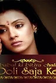 Barkha Bisht in Doli Saja Ke (2007)