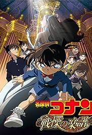 Meitantei Conan: Senritsu no furu sukoa Poster
