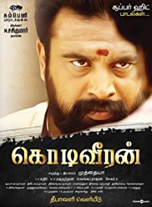 300mb movie downloads Kodiveeran [mp4] [1080i] (2017) India | Best