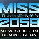 Miss 2059 (2016)