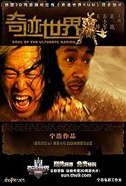 Qiji Shijie Poster