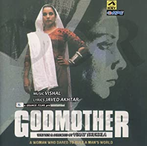 Nirmal Pandey Godmother Movie