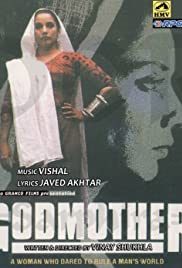 Godmother Poster