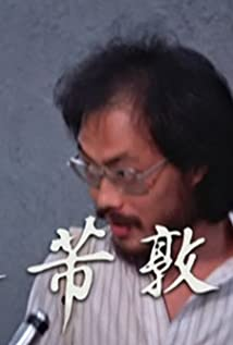 Tun Fei Mou Picture