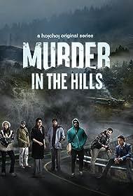 Anjan Dutt, Sandipta Sen, Suprobhat Das, Rajat Ganguly, Anindita Bose, Arjun Chakrabarty, Rajdeep Gupta, and Sourav Chakraborty in Murder in the Hills (2021)