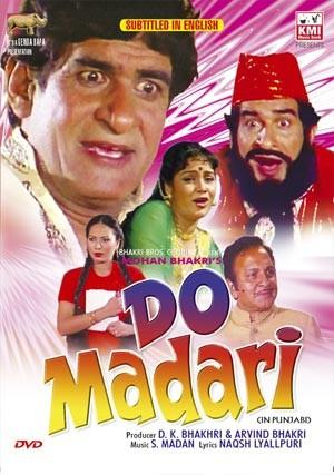 Do Madari ((1983))
