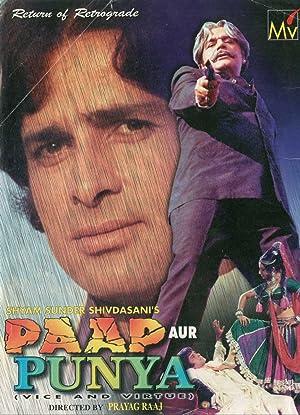 Paap Aur Punya movie, song and  lyrics