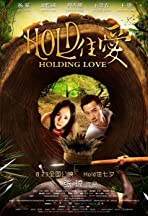 Holding Love