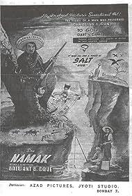 Namak (1947)