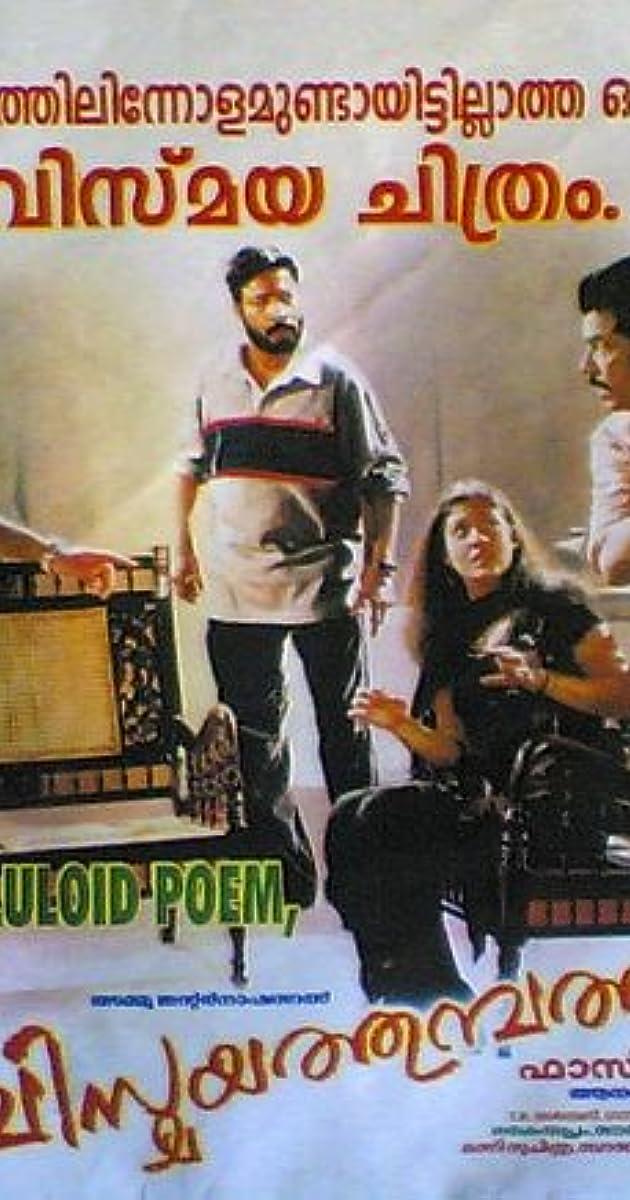 Vismayathumbathu (2004) - IMDb