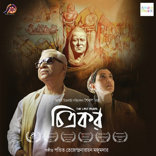 Chitrokar (2016) Bengali Full Movie HDRip – 480P | 720P  – x264 – 800MB  – Download