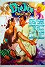 The Thief of Bagdad (1952) Poster