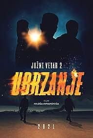 Predrag 'Miki' Manojlovic in Juzni vetar 2: Ubrzanje (2021)