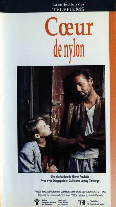 Coeur de nylon ((1988))