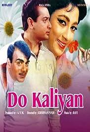 Do Kaliyaan Poster