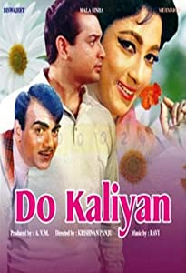 Adults movie downloads Do Kaliyaan [mp4]