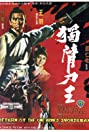 Return of the One-Armed Swordsman (1969) Poster