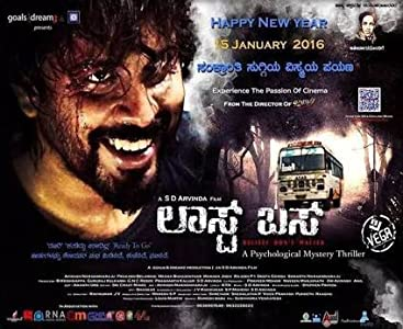 English movies dvdrip watch online Last Bus by Navaneeth [1080i]
