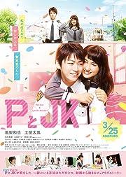 Policeman and Me 2017 Subtitle Indonesia Bluray 480p & 720p
