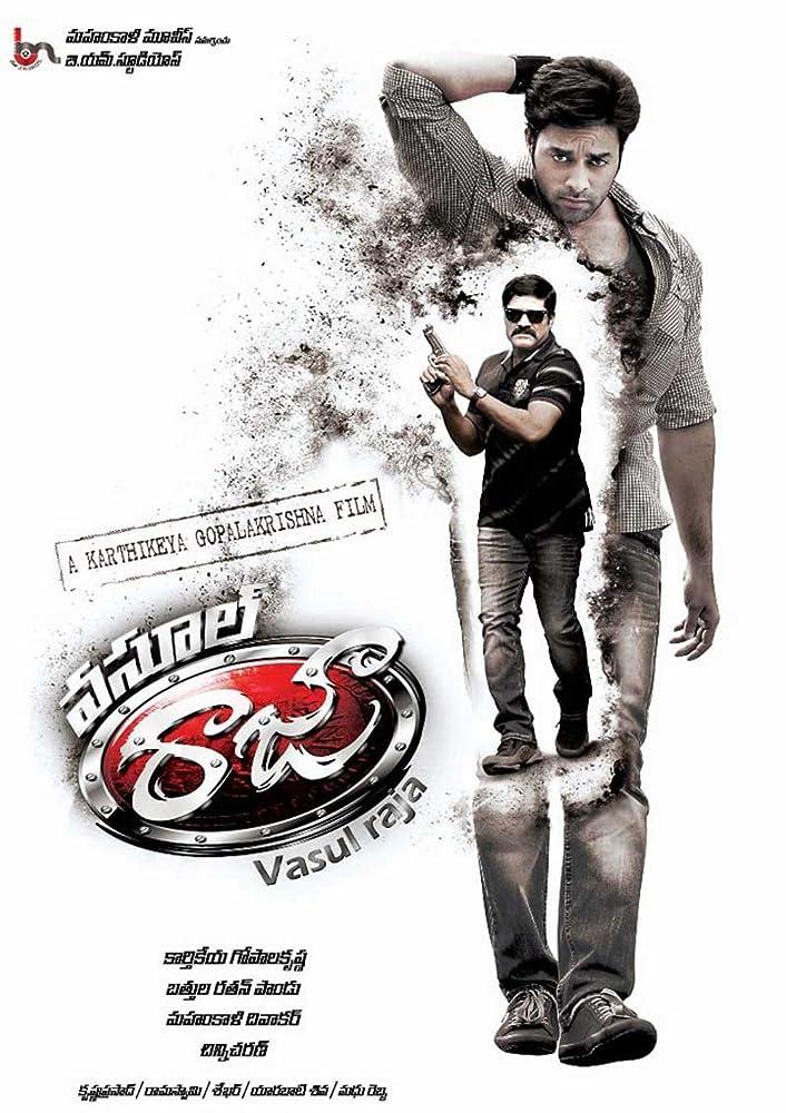 Vasool Raja (2013) Hindi Dubbed