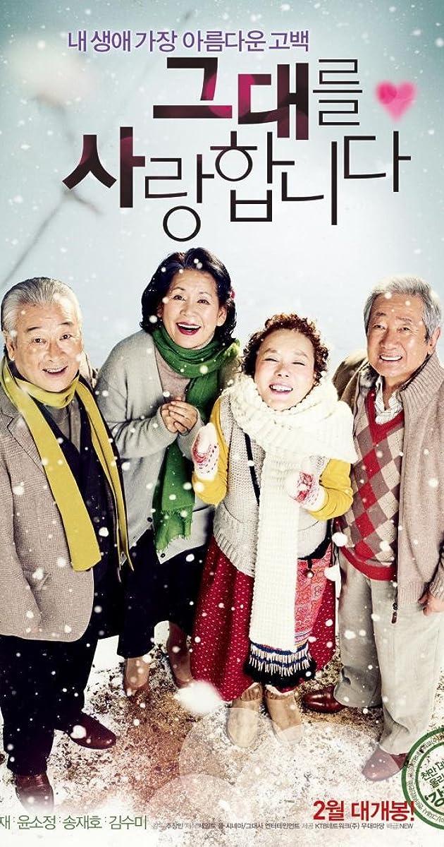 Image Geu-dae-leul sa-rang-hab-ni-da