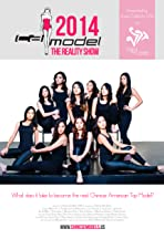 CA Model: The Reality Show