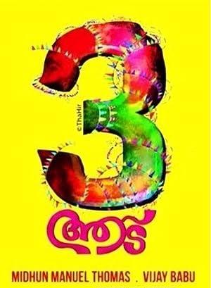 Aadu 3 Malayalam Movie