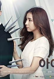 A-i-eon-maen Poster
