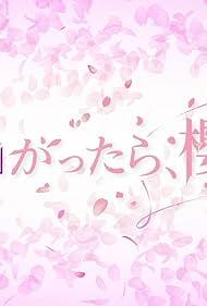 Soko magattara, Sakurazaka? (2020)