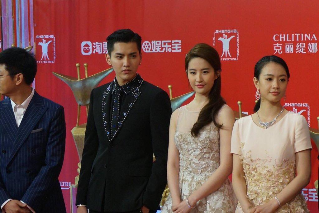Zhi Qing Chun 2 Yuan Lai Ni Hai Zai Zhe Li 2016