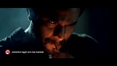 Mufti (2017) Trailer