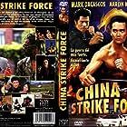 Lei ting zhan jing (2000)