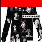 Kwan yan chut si (2009)