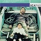 Maboroshi no hikari (1995)