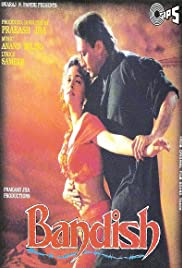 bandish movie 1980 mp3 song download