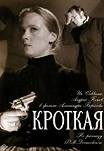 Krotkaya