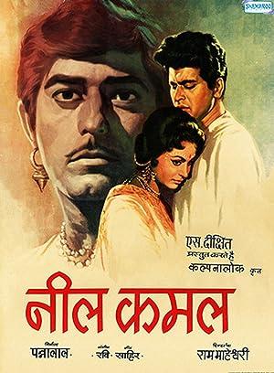Neel Kamal movie, song and  lyrics