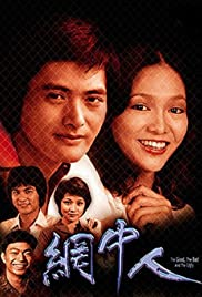 Mong chung yan Poster