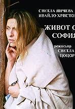 Zhivot sas Sofia