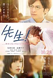 Watch Movie My Teacher (2017)