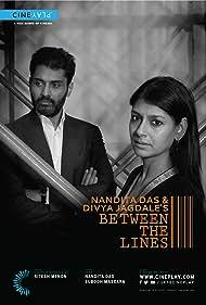 Nandita Das and Divya Jagdale's Between the Lines (2014)