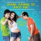 Riteish Deshmukh, Ruslaan Mumtaz, and Jacqueline Fernandez in Jaane Kahan Se Aayi Hai (2010)