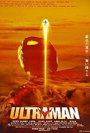 Ultraman(2004) Poster - Movie Forum, Cast, Reviews